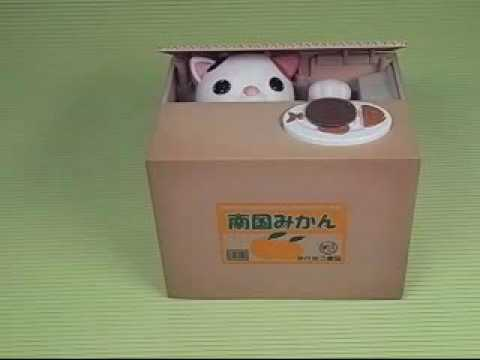 0 Mechanical Kitty Coin Bank Offers an Adorable Way to Save Loose Change picture