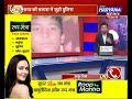 स्कूलों में सुरक्षा दो 'राम' ! , बड़ी बहस