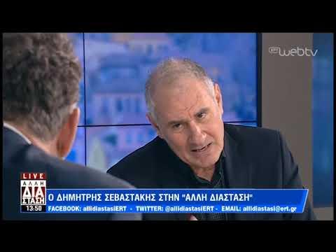 Ο Δημήτρης Σεβαστάκης στην «Άλλη Διάσταση» | 5/2/2019 | ΕΡΤ