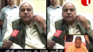 Satyadev Pachauri Cabinet Minister UP Gov Interview