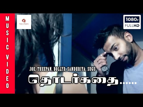 Thodar Kathai – Phoenix Entertainment 2013 (Official Music Video)