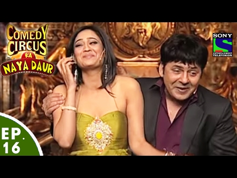 Comedy Circus Ka Naya Daur - Ep 16 - Partner Exchange