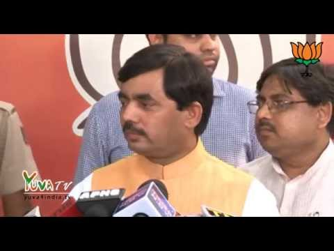 Shri Syed Shahnawaz Hussain byte on list of BJP committees announced by Shri Amit Shah