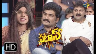 Video Patas | Saddam Hussein& Nookaraju Performance | 20th April 2018| ETV Plus MP3, 3GP, MP4, WEBM, AVI, FLV Juli 2018