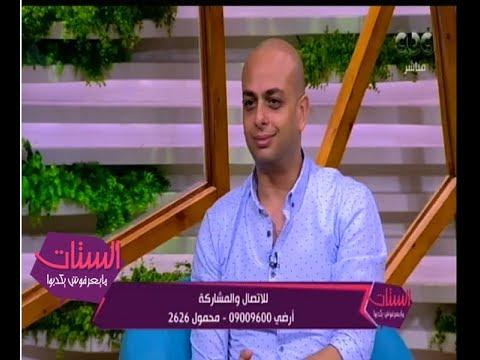 أحمد مراد يجيب بطريقة طريفة عن هذا السؤال