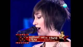 Stela Petrova - Umbrella (X Factor Bulgaria)