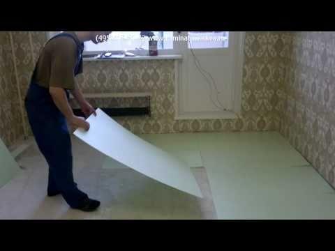 comment poser un sol stratifie sur du lino trouve un. Black Bedroom Furniture Sets. Home Design Ideas