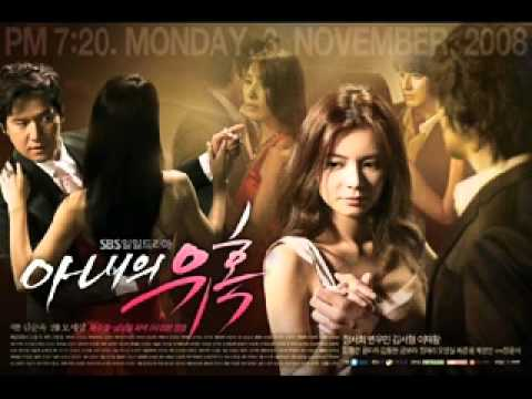 I Cant Forgive - Cha Soo Kyung (Temptation Of Wife OST) (Full+Romaji Lyrics)