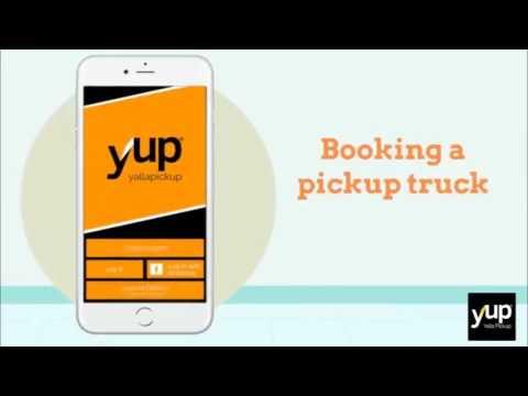 Yalla Pickup Explainer Video