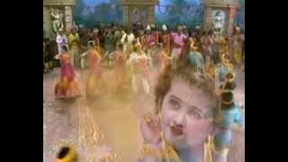 Ek Arj Meri Sun Lo Krishna Bhajan By Anuradha Paudwal [Full Song] I Kanhaiya