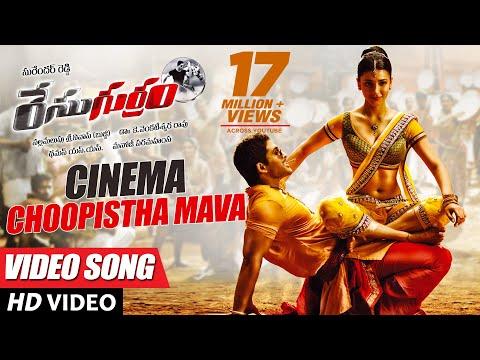 Video Race Gurram Songs | Cinema Choopistha Mava Video Song | Allu Arjun, Shruti hassan, S.S Thaman download in MP3, 3GP, MP4, WEBM, AVI, FLV January 2017