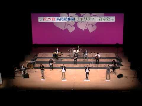 第39回高尾幼稚園チャリティー音楽会パパバンド演奏ワイルドアットハート(午後)