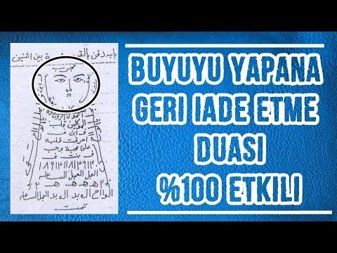 Video Büyüyü Yapana Geri İade Etme Duası | %100 Etkili download in MP3, 3GP, MP4, WEBM, AVI, FLV January 2017