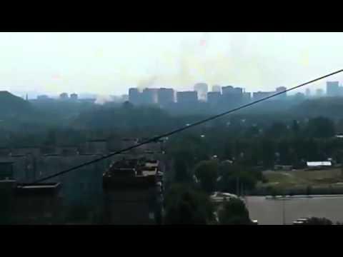 Донецк  Артобстрел окраины города 07 08 14 (видео)