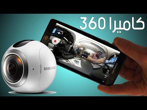 العرب اليوم - شاهد: 5 كاميرات حديثة تمتلك تقنيات متميزة