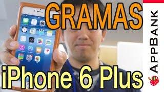 本革を贅沢に使ったiPhone 6 Plus用 GRAMASフルレザーケース!