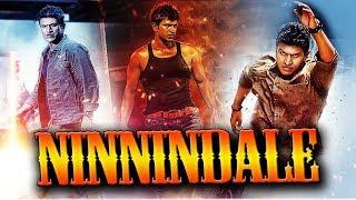 Ninnindale Hindi Dubbed Latest Action Movie   Full Length Kannada Dubbed Movies
