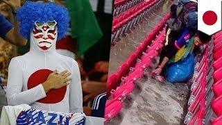 試合後に清掃する日本人サポーターに海外から賞賛の嵐!