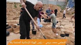 الهيئة الاسلامية بيافا