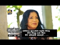 Danna Kenek Interview with Menik Kurukulasuriya 11-02-2017