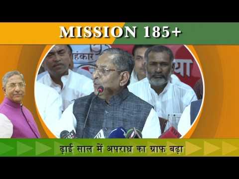 नीतीश कुमार ने भाजपा के 10 साल की उपलब्धि को अपना बताया : Nand Kishore Yadav