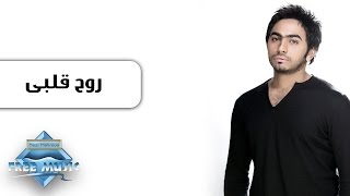 Download Lagu Tamer Hosny - Roo7 Alby   تامر حسنى -  روح قلبى Mp3