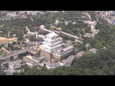 """""""白鷺""""姫路城を空から見学"""