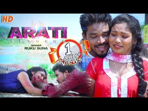 Video Arati Return FULL VIDEO (Ruku Suna) New Sambalpuri  HD Video ll RKMedia download in MP3, 3GP, MP4, WEBM, AVI, FLV January 2017