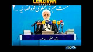 Mohseni Ejei : Act Of Hassan Rohani And His Minister Of Communication  Is Illegal !
