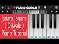 Janam janam (dilwale) | Shah Rukh Khan | Arijit Singh | easy mobile piano violin