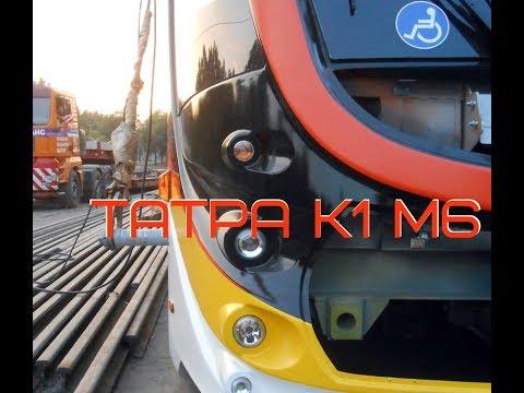Испытания нового трамвая
