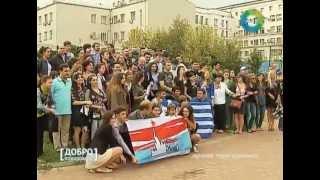 Московский дом национальностей кусочек родной земли