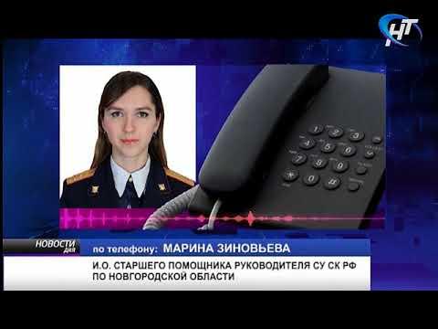 Мужчина устроил стрельбу в администрации поселка Кневицы Демянского района