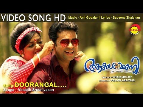 Doorangal Video Song From Movie Aakashvani