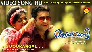 Doorangal Video Song From Movie Aakashvani