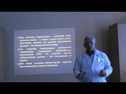 Лекция «Заболевания, сопровождающиеся синдромом сыпи» - Стариков Ю.Г.