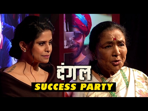 Dangal Grand Sucess Party | Aamir Khan | Alia Bhat