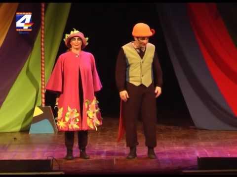 Actividades en el Teatro por vacaciones de invierno
