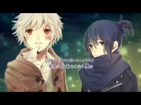 Tekst piosenki Aimer - Rokutosei no Yoru (No.6 ending) po polsku