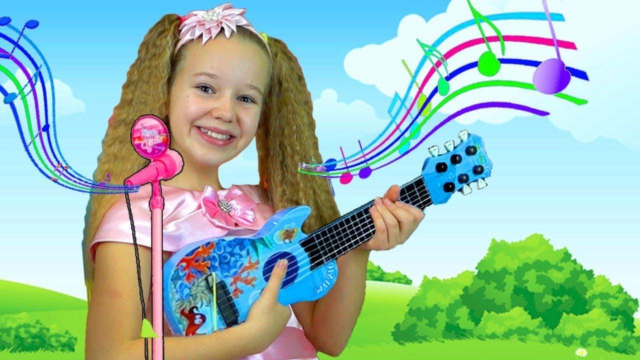 Sasha & Mary Pretend Play Guitar Music Toys & Sing Kids Songs Nursery Rhymes