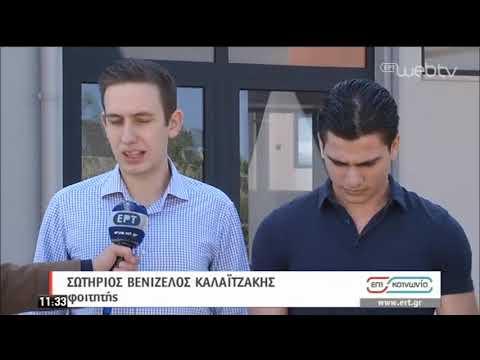 Κρήτη | Φοιτητές σχεδίασαν και εκτύπωσαν αναπνευστήρα | 13/04/2020 | ΕΡΤ