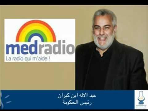 Med Radio ابن كيران على