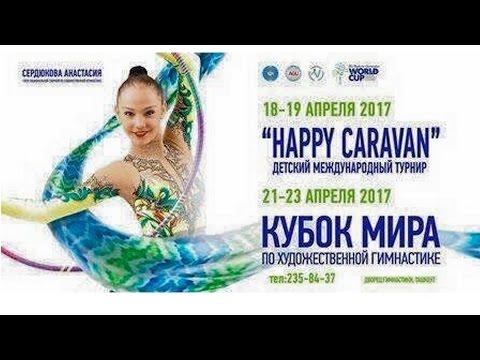Happy Caravan Tashkent 2017 - Tuesday