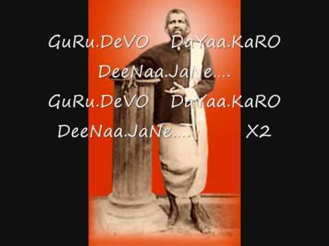 Video Sri Ramakrishna Song~Guru Devo Daya Karo~By Devendranath Majumdar download in MP3, 3GP, MP4, WEBM, AVI, FLV January 2017
