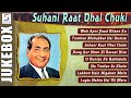 A Tribute To MOHAMMED RAFI | Top Songs | Jukebox | Vol 3