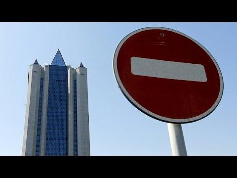Κλείνουν οι ρωσικές στρόφιγγες φυσικού αερίου για την Ουκρανία