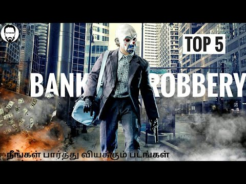 Top 5 Bank Robbery Movies in Tamil dubbed | Part - 1 | playtamildub