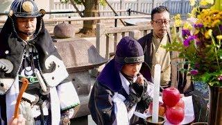 堤真一、岡村隆史、中村義洋監督が泉岳寺で厳かな祈祷!!『決算!忠臣蔵』泉岳寺・大石家墓参り映像