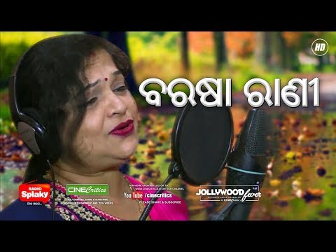 Video Barasa Rani - New Odia Album Song - Rachita Sahoo, Rajendra Jena, Kailash Jati - CineCritics download in MP3, 3GP, MP4, WEBM, AVI, FLV January 2017
