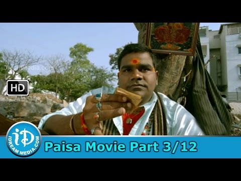 Paisa Movie Part 3/12 - Nani, Catherine Tresa, Siddhika Sharma